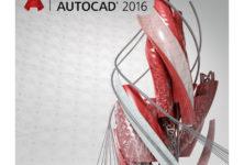 10378_autocad-lt-20166