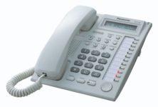 p_11_Dien-thoai-lap-trinh-Panasonic-KX-T7730